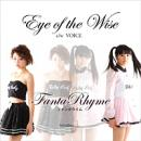 Eye of the Wise / FantaRhyme
